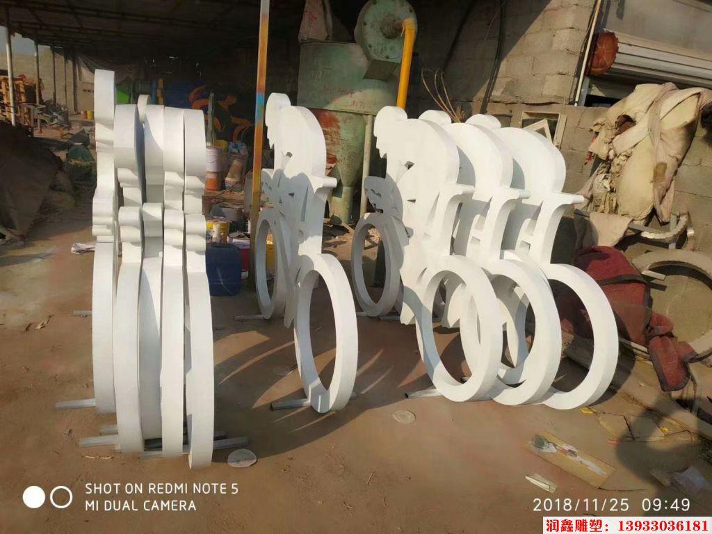 骑行者人物剪影雕塑1