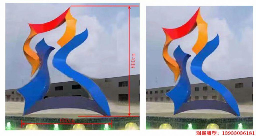 企业标志雕塑,logo雕塑