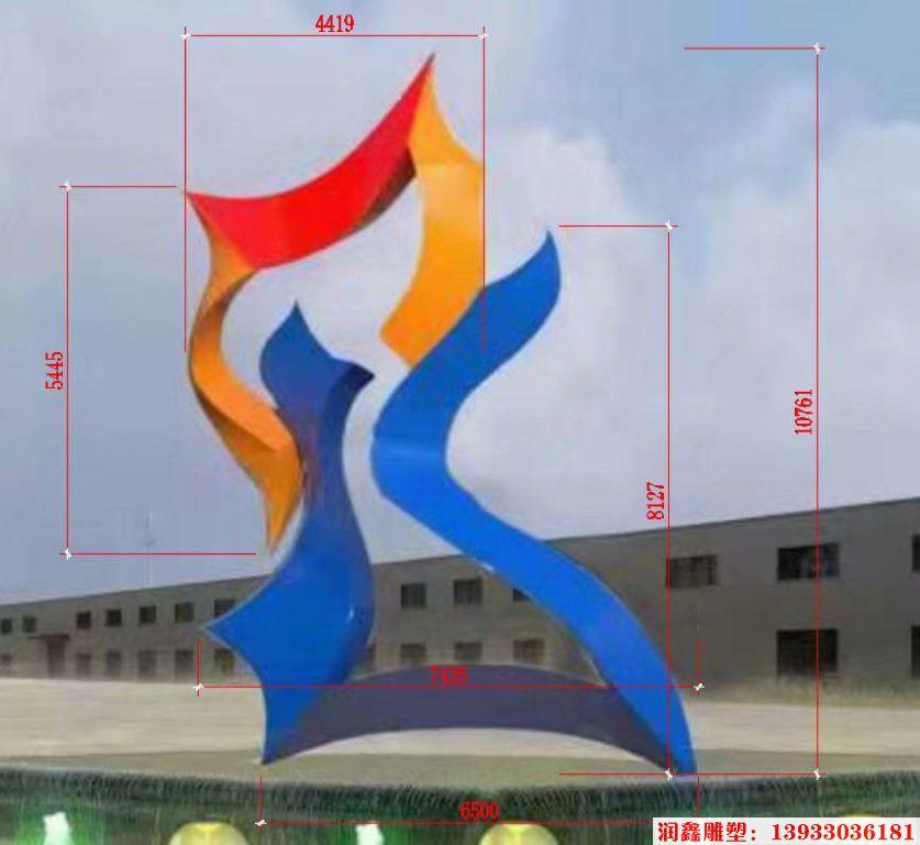 企业标志雕塑,logo雕塑1