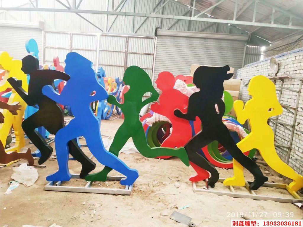 人物奔跑剪影雕塑