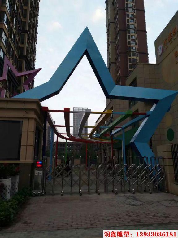 五角星门头景观装饰,小区门头雕塑1